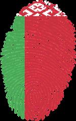 La Bielorussia legalizza le Criptovalute e le ICO