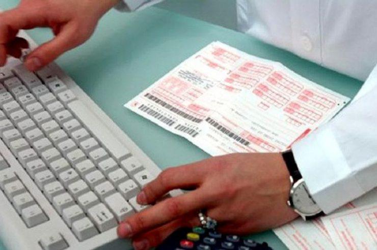 Esenzione Ticket per Reddito e01 e02
