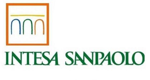 Intesa SanPaolo: Offerte di lavoro